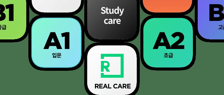 studycare